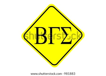 Beta Gamma Sigma yellow diamond sign isolated on a white background - stock photo