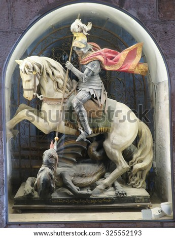 BETHLEHEM, PALESTINE - July 12, 2015 Church of the Nativity in Bethlehem. Sculpture of St. George. Knight on horseback, killing a serpent - dragon. Palestine, July 12, 2015 - stock photo