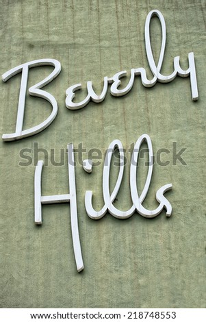 Beverly hills los angeles sign on a wall - stock photo