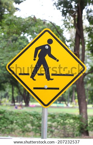 Beware of pedestrians - stock photo