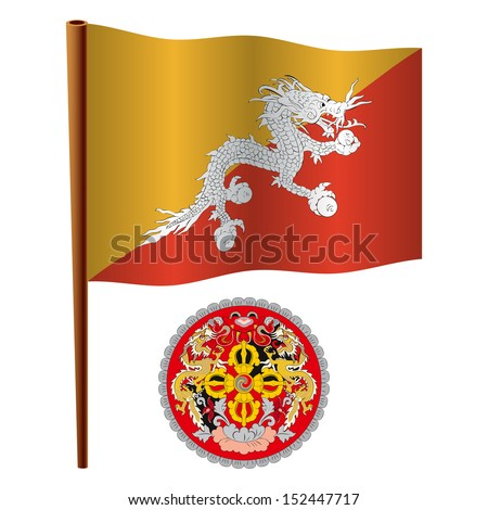 bhutan wavy flag and coat of arms against white background, art illustration - stock photo