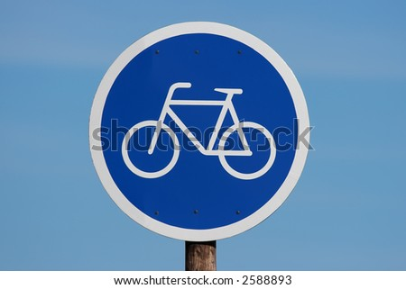 Bicycle allowed sign at the Beach - stock photo