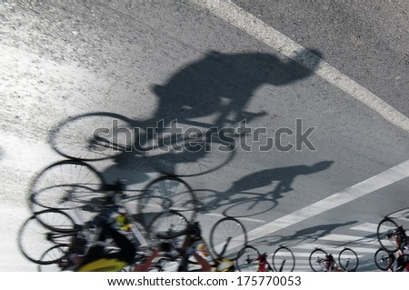 Bicycle Race - stock photo