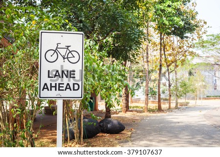 Bicycle route sign - stock photo