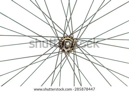 Bicycle spokes over white background - stock photo