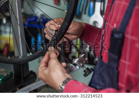 Bicycles for repairs. - stock photo