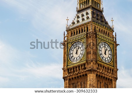 Big Ben in London, UK. Image with selective focus - stock photo