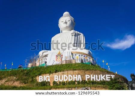 Big Buddha monument on the island of Phuket in Thailand - stock photo