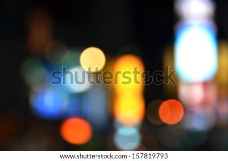 Big city lights  - stock photo