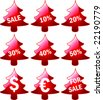 big 3d X-Mas Set of red price tags - stock photo