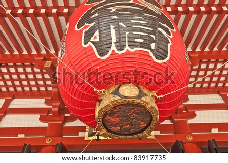 Big lantern - stock photo