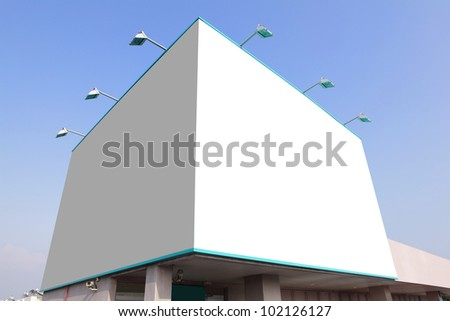 big white blank billboard with blue sky background, empty area in image is great for designer - stock photo