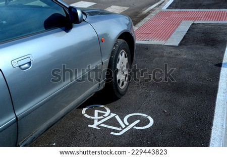 Bike lane in city street - stock photo