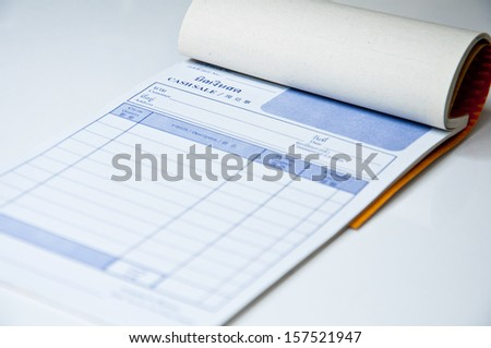 Bill isolate  - stock photo