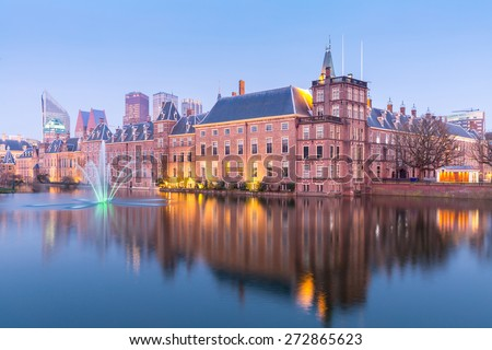 Binnenhof palace, place of Parliament inThe Hague, of Netherlands at dusk - stock photo