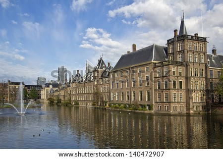 Binnenhof, political center of The Netherlands, in The Hague - stock photo