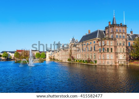 Binnenhof with the Hofvijver in The Hague, Netherlands - stock photo