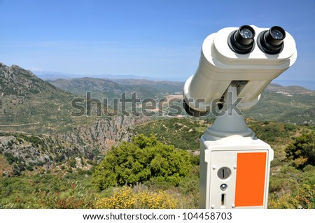 Binocular panoramic, view of the mountain landscape - stock photo