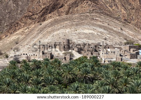 Birkat al Mouz, Sultanate of Oman - stock photo