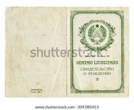 Birth Certificate - Lithuanian USSR (written in russian and lithuanian), grunge worn green dirty background - stock photo
