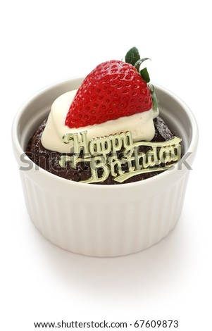birthday chocolate cake with strawberry - stock photo