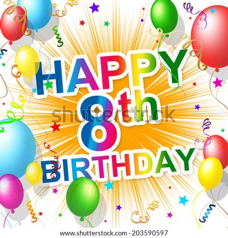 Поздравления с днем рождения шестнадцатилетие