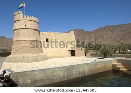 Bithnah Fort and museum in Fujairah United Arab Emirates - stock photo
