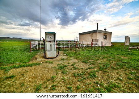 bizarre gas station pump, mongolia - stock photo