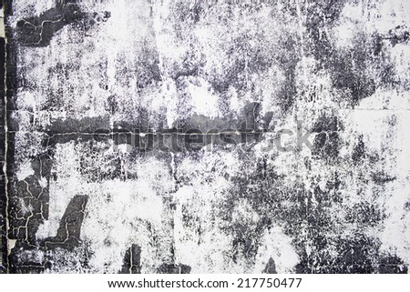 Black and white city wall in building construction - stock photo