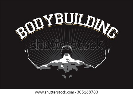Black-and-white image of a man's torso weightlifter on a black background - stock photo