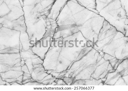 black and white marble patterned (natural patterns) texture background, abstract marble texture background for design. - stock photo