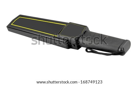 black body scanner.  - stock photo