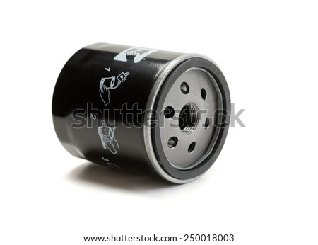 Black car oil filter. Isolate on white. - stock photo