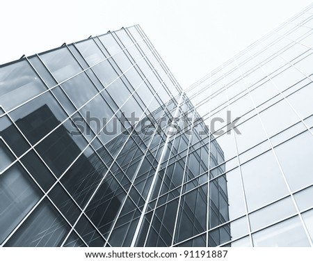 black glass skyscrapers at night - stock photo