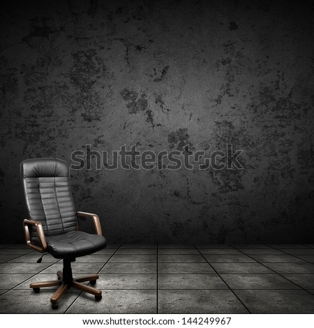 Black leather armchair in room. Business background - stock photo