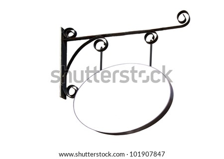 black metal frame isolated on white background - stock photo