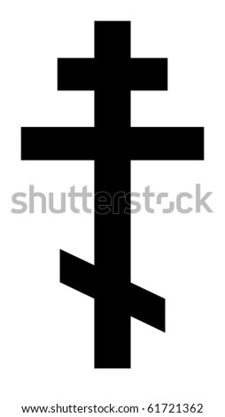 Black silhouetted Russian orthodox cross isolated on white background. - stock photo