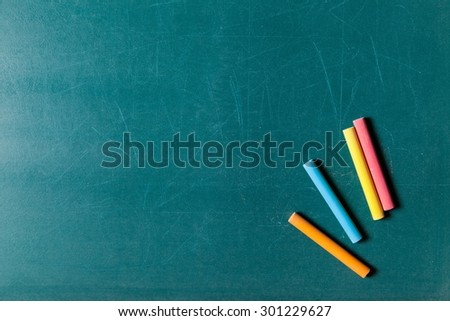 Blackboard, board, chalkboard. - stock photo