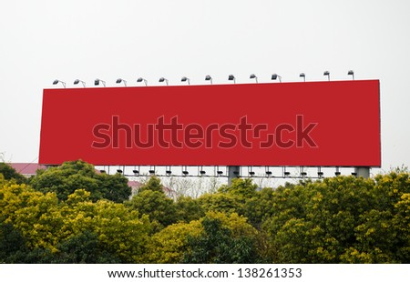Blank billboard against the sky. - stock photo