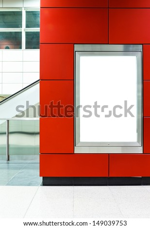 Blank billboard in red color - stock photo