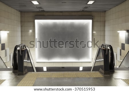 blank billboard in subway  - stock photo