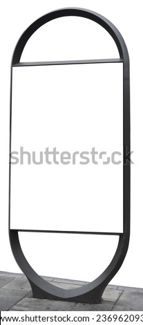 blank billboard isolated on the city street  - stock photo