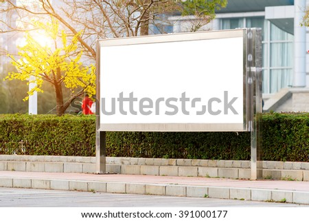 Blank billboard metropolitan city streets - stock photo