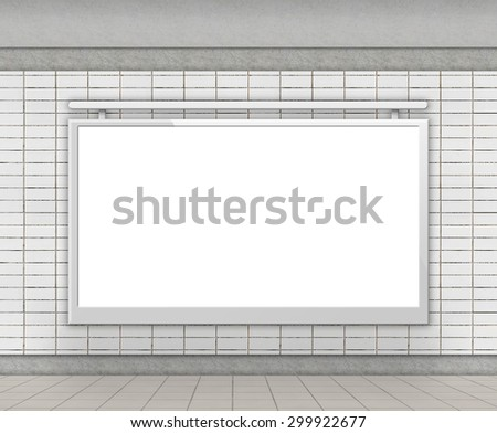 Blank billboard on empty wall in undeground station (city adverts) - stock photo