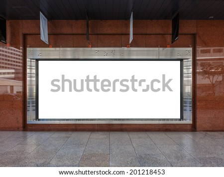 Blank billboard on sidewalk - stock photo