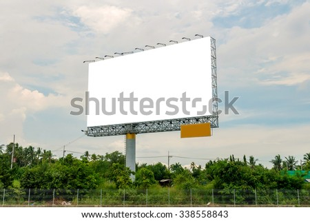 Blank billboard or road sign ready for new advertisement. - stock photo