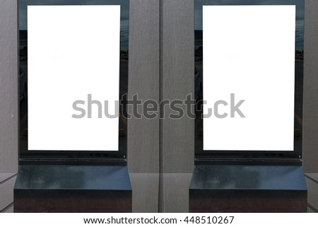 Blank billboard with gay background - stock photo