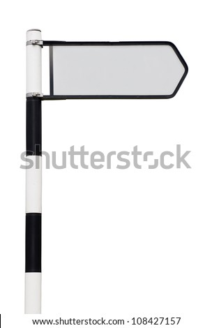 blank black and white road sign with grey copy-space for your design (isolated on white background) - stock photo