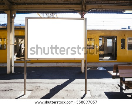 Blank board Template in Train station with Public transportation Background - stock photo