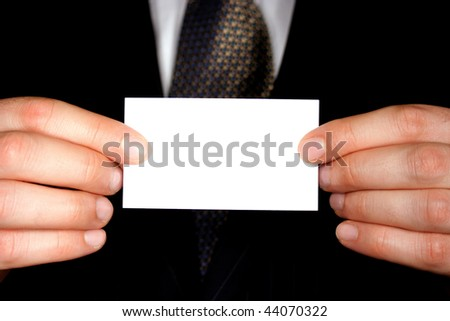 Blank Business Card - Add Your Own Text - stock photo